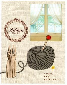 lillian1