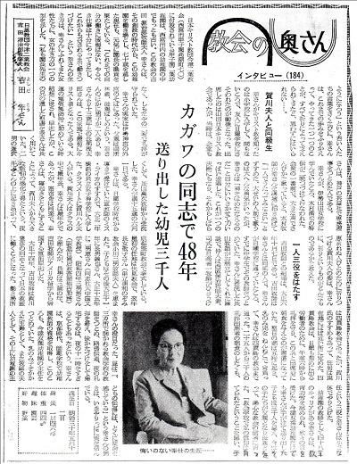 13-新聞1