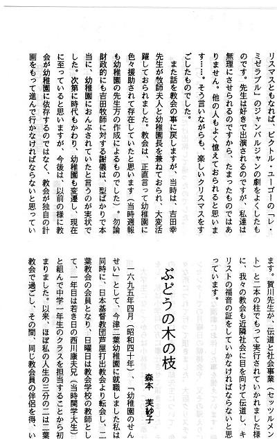 12-文章2