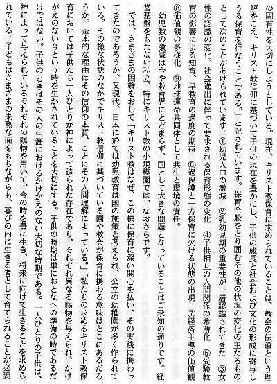 9-洋子3