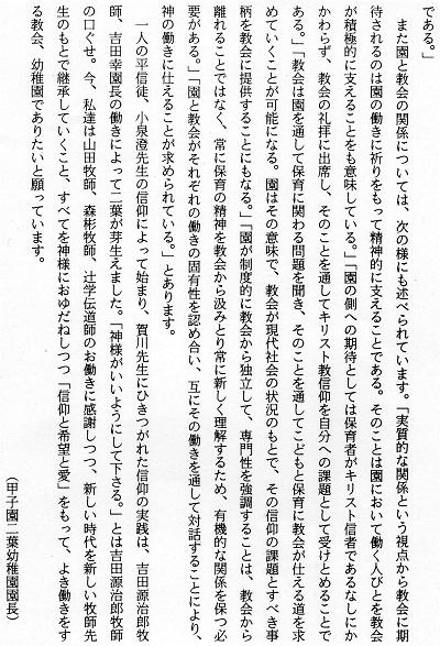 10-洋子4