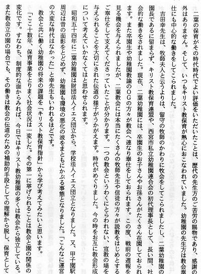 8-洋子2
