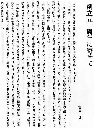 7-洋子1