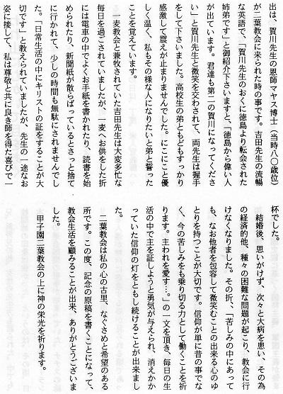 16-文章6