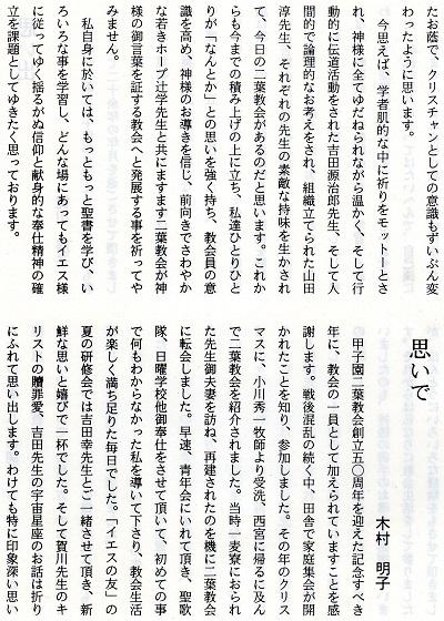 15-文章5