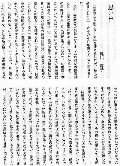14-文章4