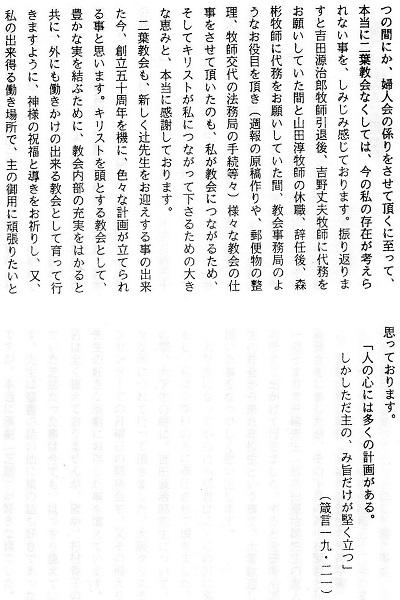 13-文章3