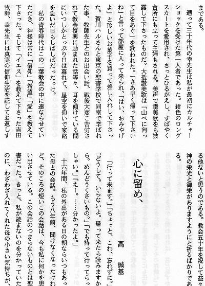 5-文章4