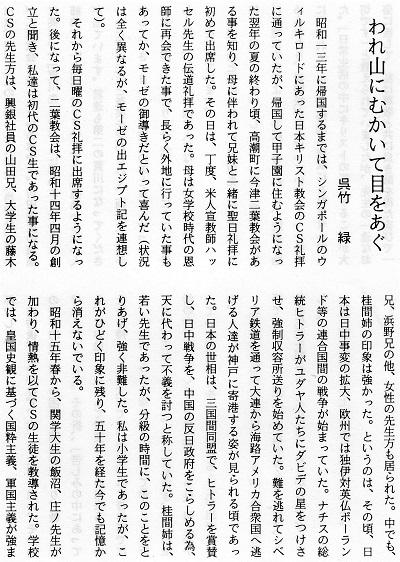 2-文章1