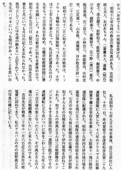 11-文章10