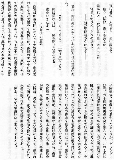 12-文章11