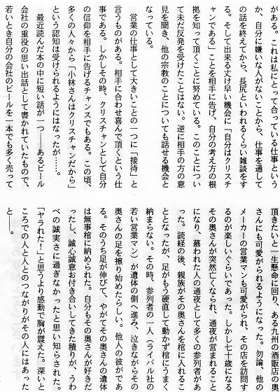 7-文章6