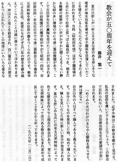 18-文章17