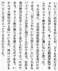 17-文章16