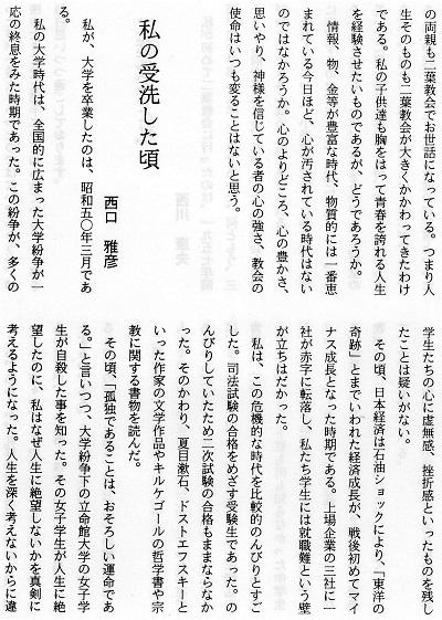 16-文章15