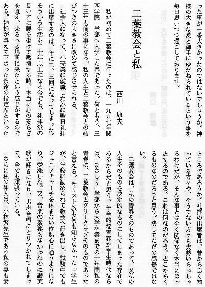15-文章14