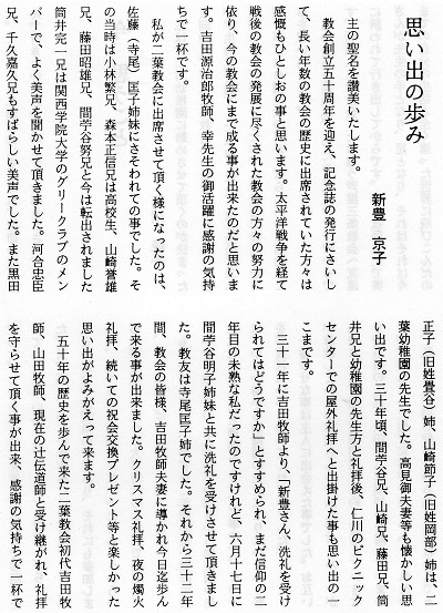 13-文章12