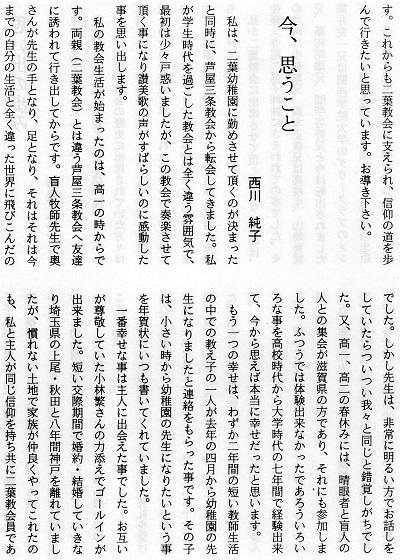 14-文章13