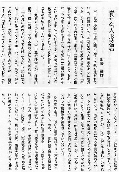 24-文章23