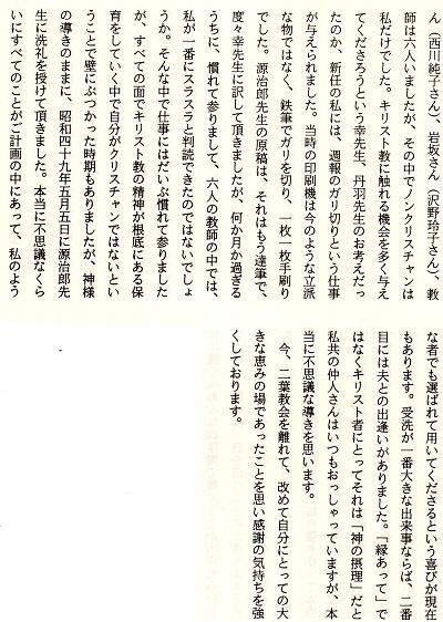 23-文章22