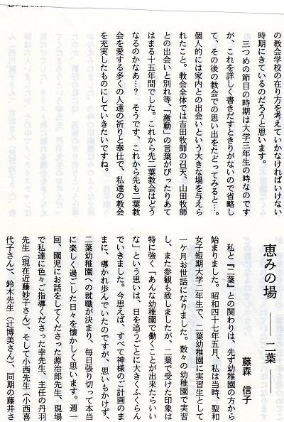 22-文章21