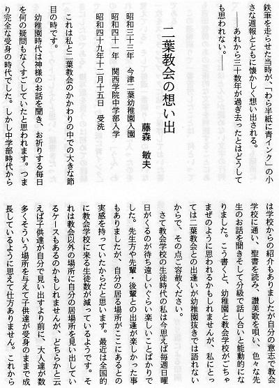 21-文章20