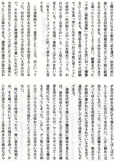 20-文章19