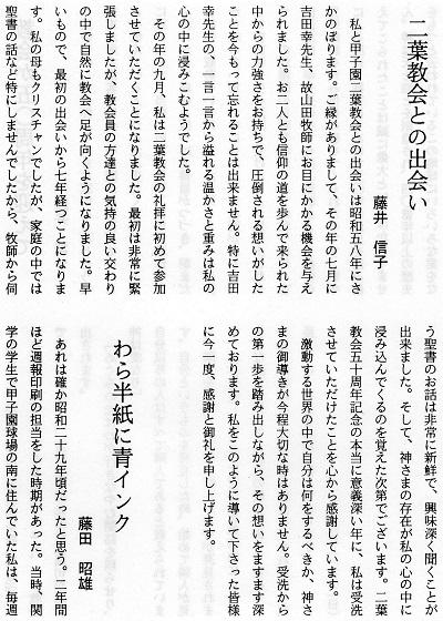 19-文章18