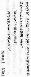 27-文章26