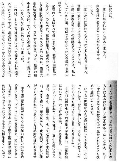26-文章25