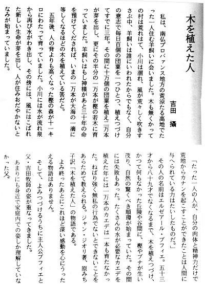 25-文章24