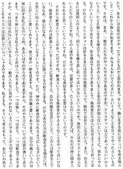 4-吉田2
