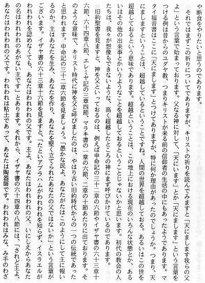 5-吉田3