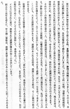 11-文章2
