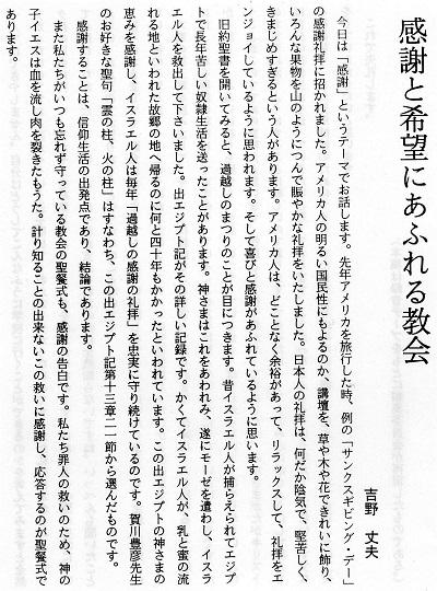 10-文章1