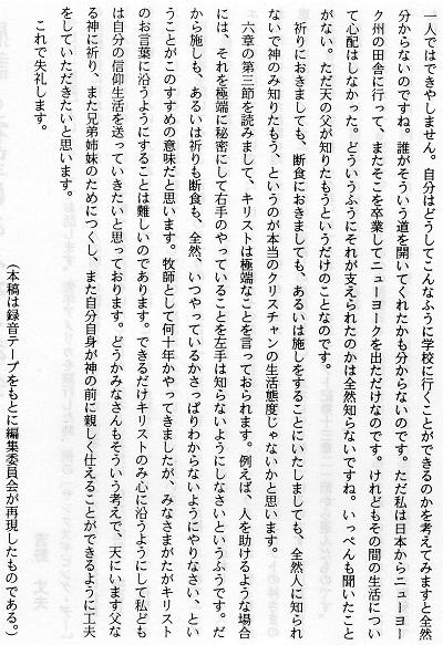9-吉田7