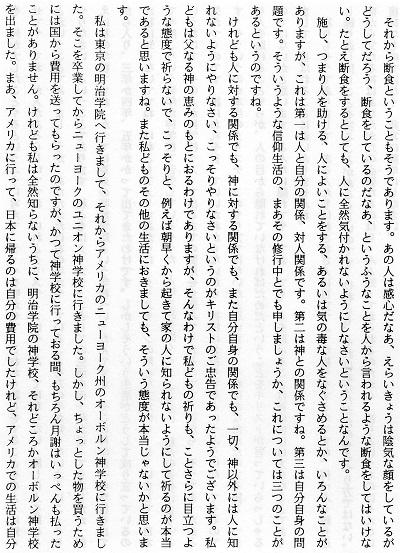 8-吉田6