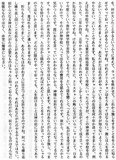 7-吉田5