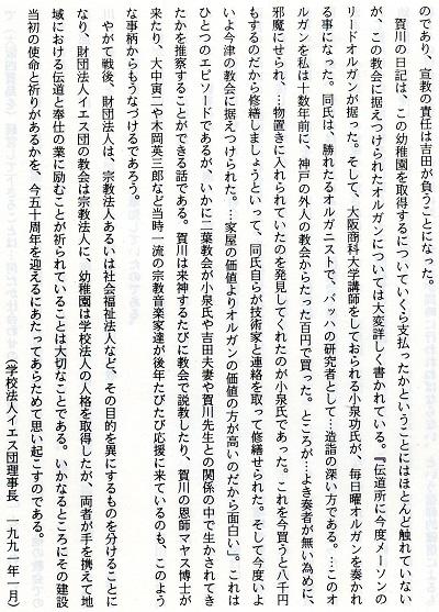 16-文章7