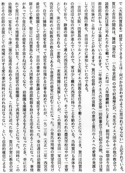 15-文章6