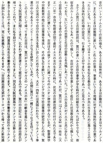 14-文章5