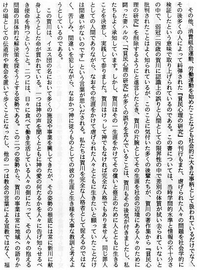 13-文章4