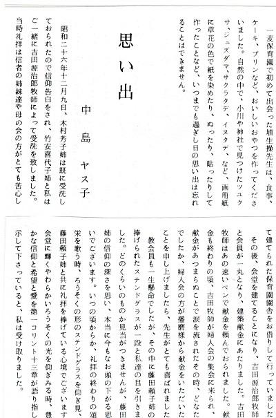 12-文章7