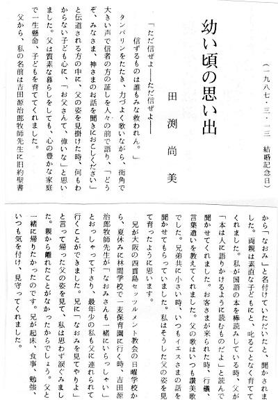 11-文章6