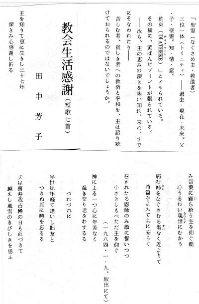 10-文章5