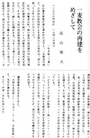 9-文章4
