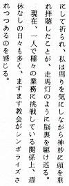 17-文章12