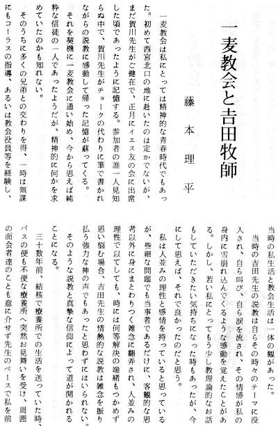 16-文章11