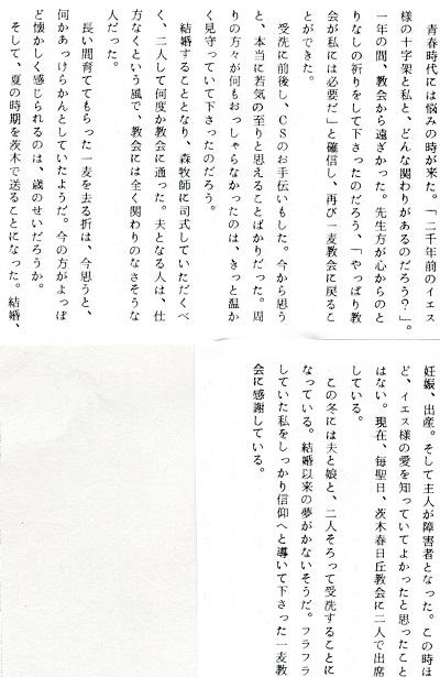 15-文章10