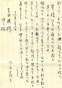 11-手紙3